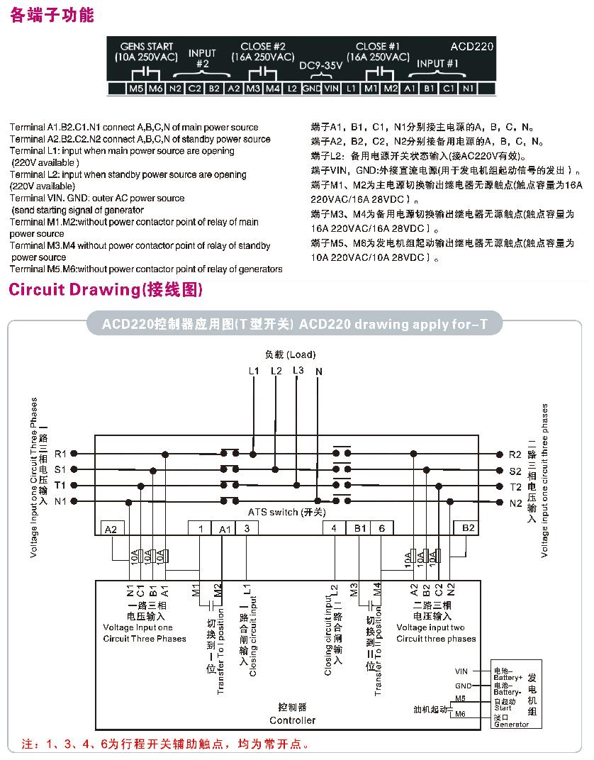 电路 电路图 电子 原理图 838_1072 竖版 竖屏